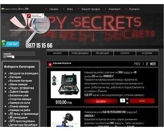spy-secrets.com