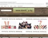 пазарувай онлайн обувки, дрехи и аксесоари,