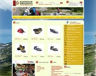 stenata.com