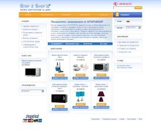 Евтини електроуреди за дома
