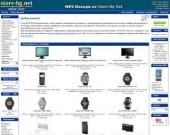 Стор БГ ЕООД - Online Магазин за техника