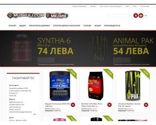 store.muskuli.com