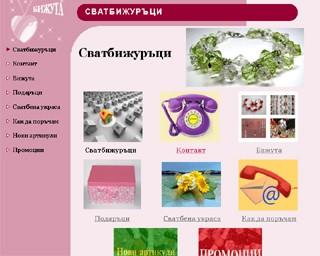 svatbijuratsi.com