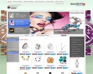 swatch-bg.com
