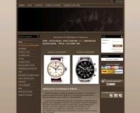 Водещи швейцарски и немски марки часовници и аксесоари за тях