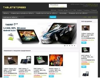tabletstorebg.com