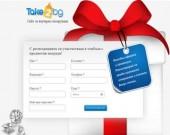 Take2.bg - Всеки ден изгодни оферти на ниски цени и големи отстъпки