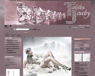 talitha-jewelry.com