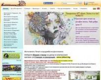 Фототапети и стикери- печат и индивидуален дизайн