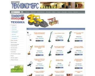 techno-bg.com