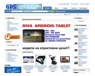 tehnomobi.com