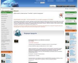 "Онлайн магазин ""TehnoShop.info"""