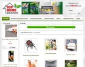 Топ продукти за дома онлайн магазин