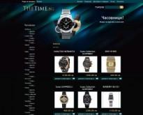 Най-големият електронен магазин за часовници