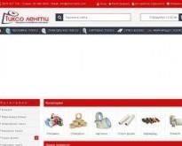 Тиксо ленти - рекламни опаковъчни решения