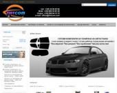 Tintcom - Готови комплекти за затъмняване, тониране на автомобилни стъкла