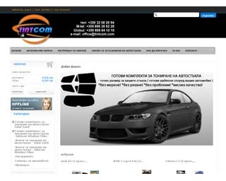 tintcom.com