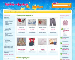 tiptop-bgshop.com