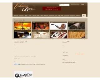 tobacco-bar.com