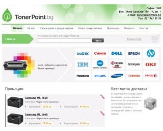 TonerPoint.bg - Консумативи за офис техника