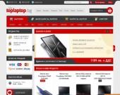 Лаптопи от Топлаптоп.БГ