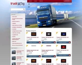 truckshop.bg