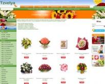 Онлайн магазин за цветя, подаръци и саксийни растения