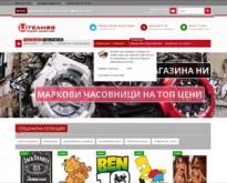 UTEAMBG.com - Онлайн магазин