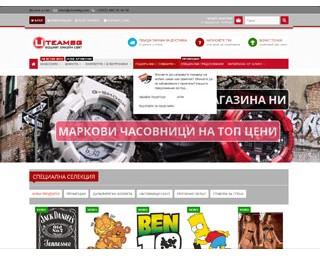 uteambg.com