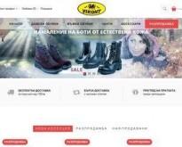 Vikont.bg - онлайн магазин за обувки
