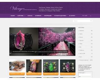 Луксозни винтидж и стиймпънк бижутерия с естествени камъни от стилни бижута за жени ВИЛЕРЖЕ©