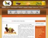 Магазин Винарко - за домашния майстор винар