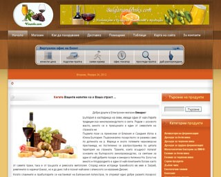 vinarko.com