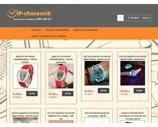 vip-chasovnik.com