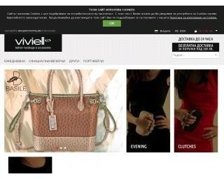 Viviell™ - Дамски Чанти и Аксесоари