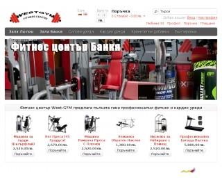 west-gym.com