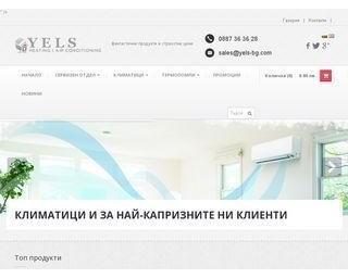 yels-bg.com