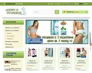 za-otslabvane.com