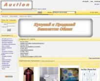 Купувай и Продавай Отвори безплатен магазин