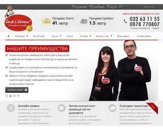 zalozhna-kashta.com