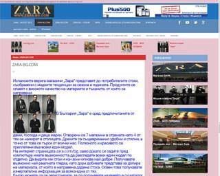 zara-bg.com