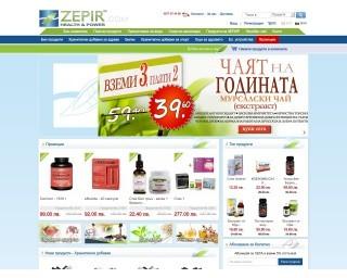 zepir.com