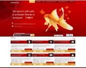 Изработка на Уеб Сайт и Дизайн - ZizuWeb.com