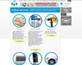 Онлайн магазин на Национална верига заложни къщи Доверие