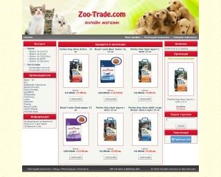 Онлайн магазин за продажба на храни и аксесоари за домашни любимци
