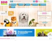 Онлайн магазин за храни и аксесоари за домашни любимци