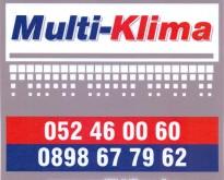 Продажба и Сервиз на климатици Варна - Multi-Klima Multi-Klima