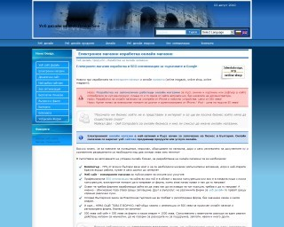 3dwebdesign.org
