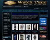 Watch Time – Часовници за всеки вкус и възможности.