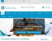 """Онлайн магазин за домашни любимци """"Зооветмаркет"""""""